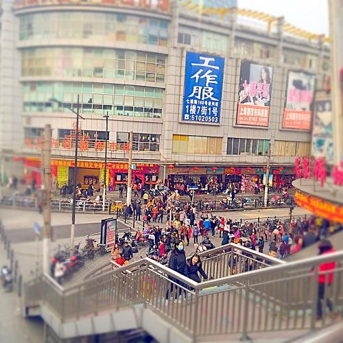 上海,アパレル街