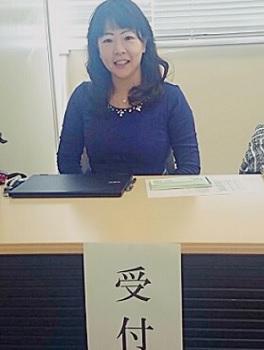 藤田玲子,セミナーサポート業務,女性起業家サポート支援,セミナー受付サポート,事務サポート,女性向けITサポート